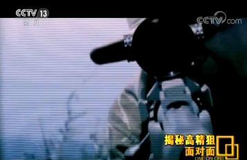央视揭秘中国顶级高精狙击步枪
