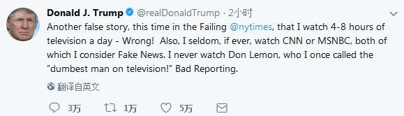 特朗普发飙怒怼:我哪有每天看8小时电视!
