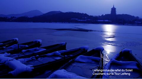 Les Dix Beaux Sites du Lac de l'Ouest