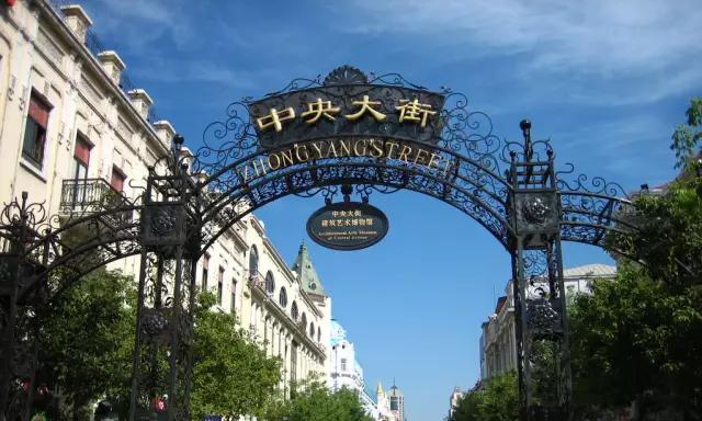 Les huit rues historiques les plus célèbres de Chine