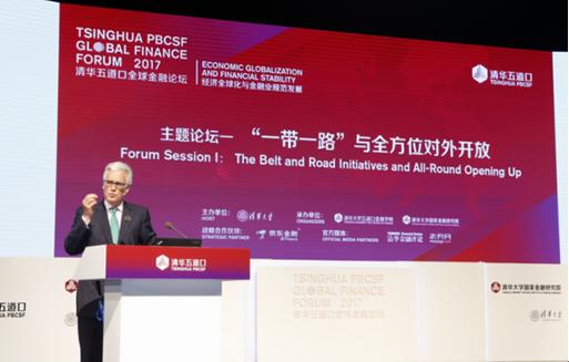 Adair Turner: l'initiative des Nouvelles Routes de la soie joue un rôle indispensable pour investir dans les infrastructures