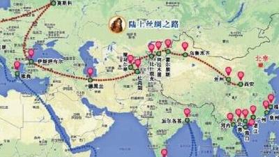 La Chine va investir massivement dans des projets liés à l'initiative « La ceinture et la route »