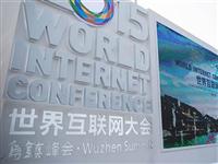 Bilder vor der Eröffnung der Welt-Internet-Konferenz 2015