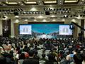 Welt-Internet-Konferenz 2015 zu Ende gegangen