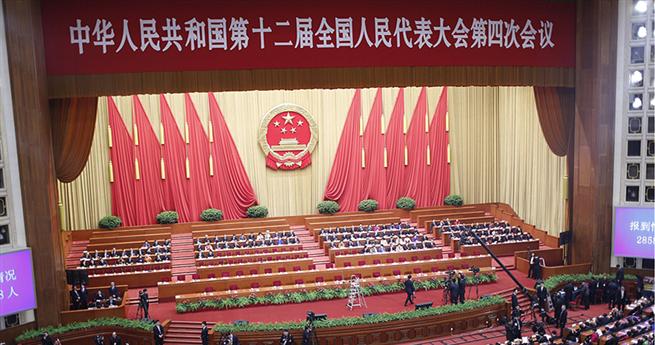 4. Tagung des 12. Nationalen Volkeskongresses abgeschlossen