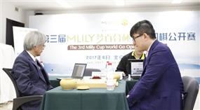 Chinesischer Go-Spieler gewinnt gegen Software DeepZenGo