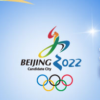 Beijing 2022 Olympic Winter Games Bid Committee