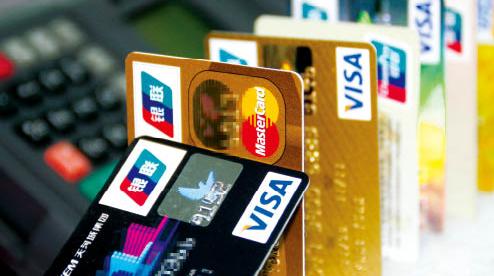 Китайские банки предложили новые виды счетов для физлиц