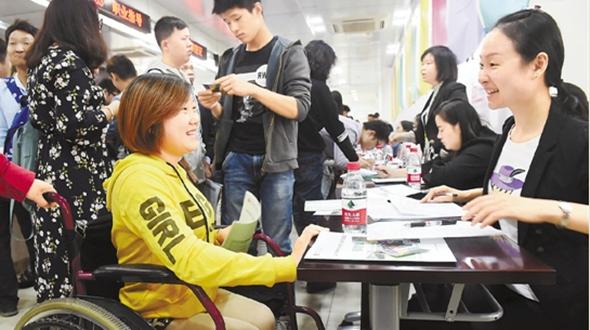 【Новая практика управления государством•Чжэцзян】Ни один инвалид не должен оказаться за бортом всесторонней зажиточности