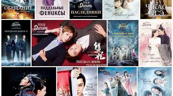 Телесериал «Легенда о Чу Цяо» заслужил популярность у зарубежных зрителей, российские любители ждут новые серии