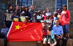 China abre cuarto Instituto Confucio en Kenia