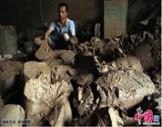Enciclopedia de la cultura china: La antigua cerámica del Río Amarillo