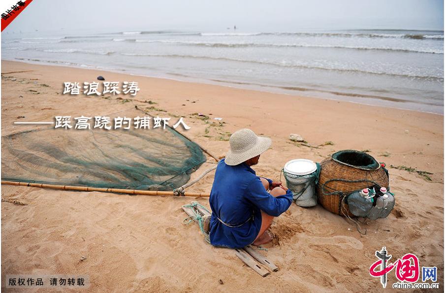 Enciclopedia de la cultura china: Pescar con zancos 1