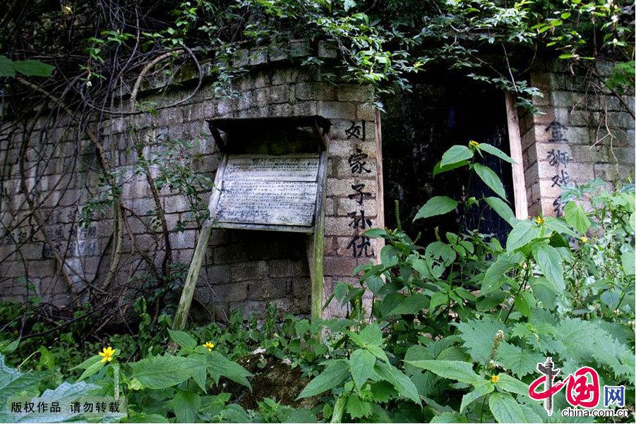 Enciclopedia de la cultura china: El misterioso entierro en gruta 1