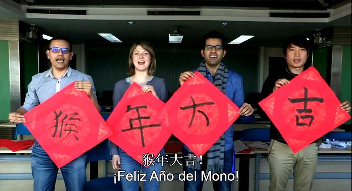 Departamento multilingüe de China.org.cn desea un feliz año nuevo a todos