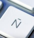 La Nota Curiosa: ¿Cuándo comenzó a utilizarse la letra «ñ»?