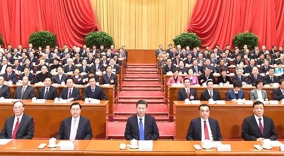 CCPPCh apoya totalmente al Comité Central del PCCh con Xi Jinping como núcleo