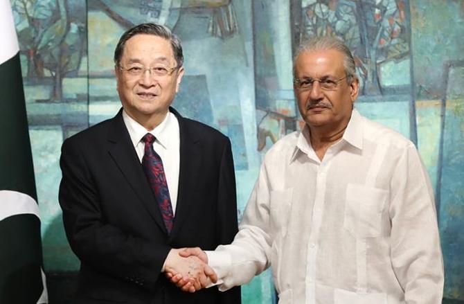 China y pakist n prometen impulsar asociaci n de - Tiempo en pakistan ...