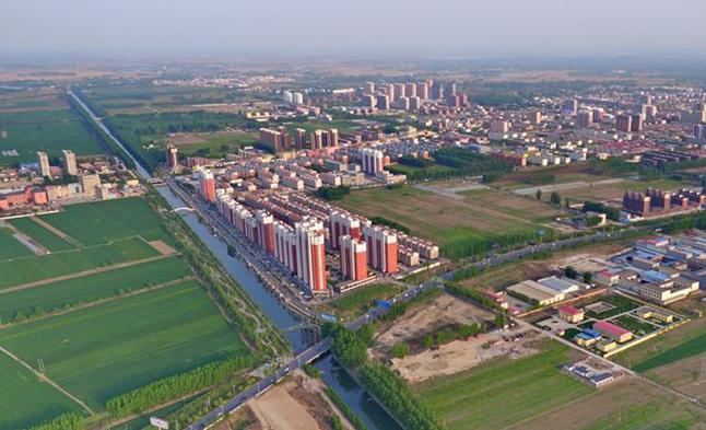 China solicitará a firmas globales ideas para diseño de Nueva Área de Xiongan