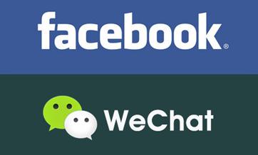 WeChat se hace cada vez más indispensable en la vida de las personas