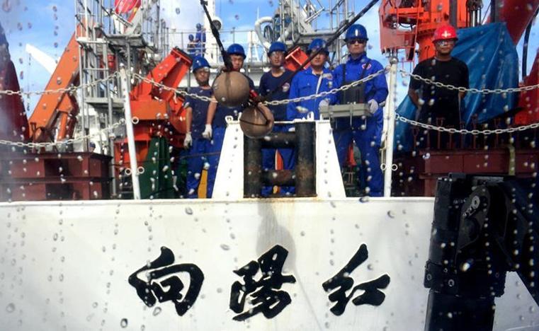 Sumergible Jiaolong chino desciende a 4.811 metros en Fosa de Marianas