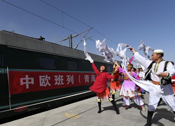 Tren de carga China-Europa sale de Golmund, Qinghai