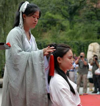 La ceremonia de llegada a la mayoría de edad en Xingtai