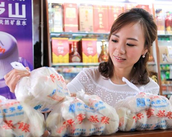 Patrimonio cultural intangible en Sichuan: Panecillo dulce al vapor Baoning