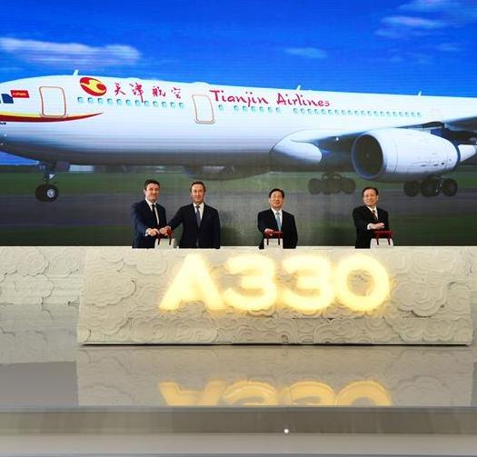 Airbus inaugura primer centro de entrega de A330 fuera de Europa