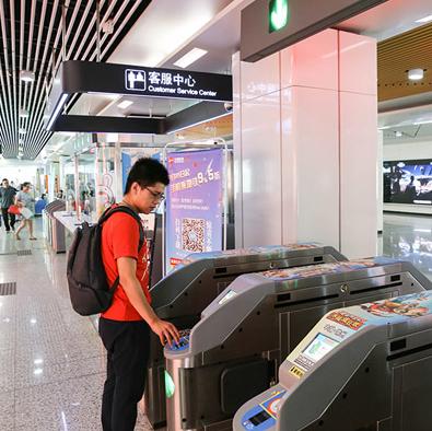 Los teléfonos inteligentes se integran al metro de Beijing