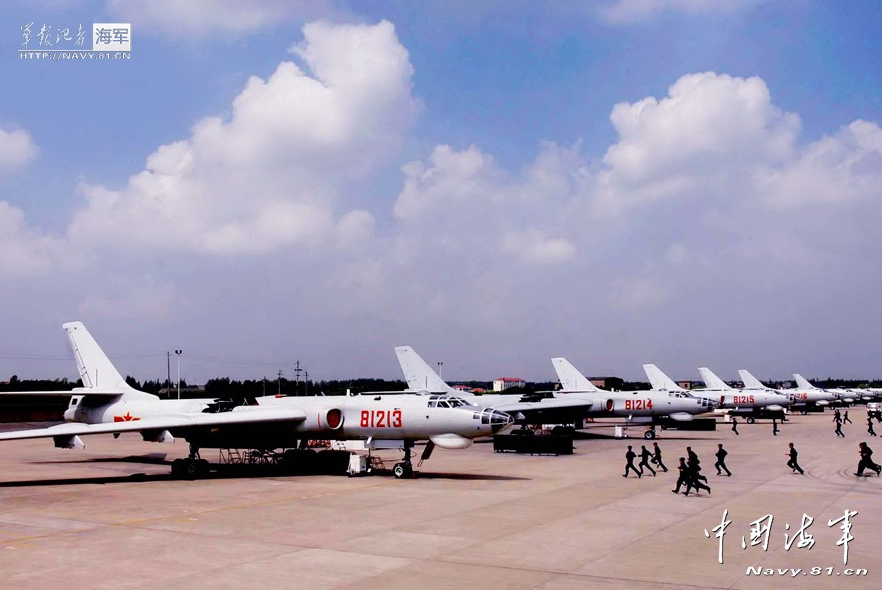 PLA Naval aviators conduct bombing drill.[Photo/Navy.81.cn]