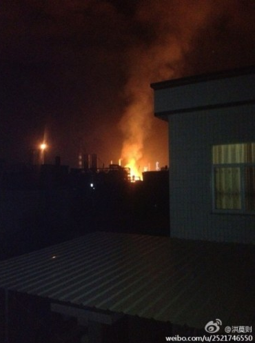Explosion hits PX plant in E China