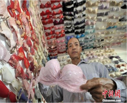 Man collects 5,000 bras in 20 years