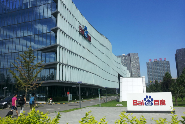China's top search engine operator Baidu has come under fire for capitalizing on its disease-themed forums, as users revealed that the online communities have been flooded with quacks and advertisements for unlicensed hospitals. [File photo]