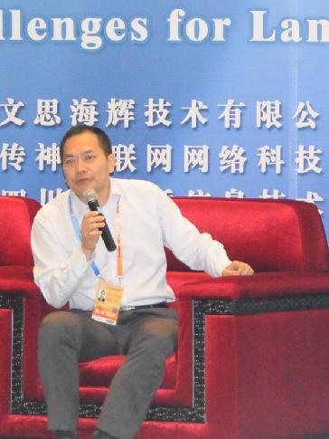 中国翻译协会副会长、华为技术有限公司翻译中心主任陈圣权作主题对话演讲