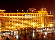 Hotels in Xi'an
