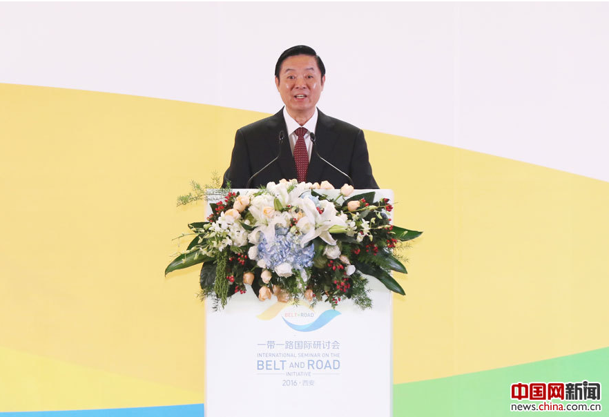 Liu Qibao, the head of the CPC Central Committee's Publicity Department, delivered a keynote speech at the opening ceremony of the International Seminar on the Belt and Road Initiative, under the theme of 'Shared Memory, Common Development,' which opened in Xi'an on Sept. 26. [Photo/China.com.cn]