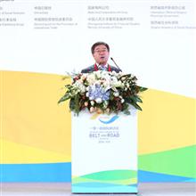 Speech by Guo Lihong