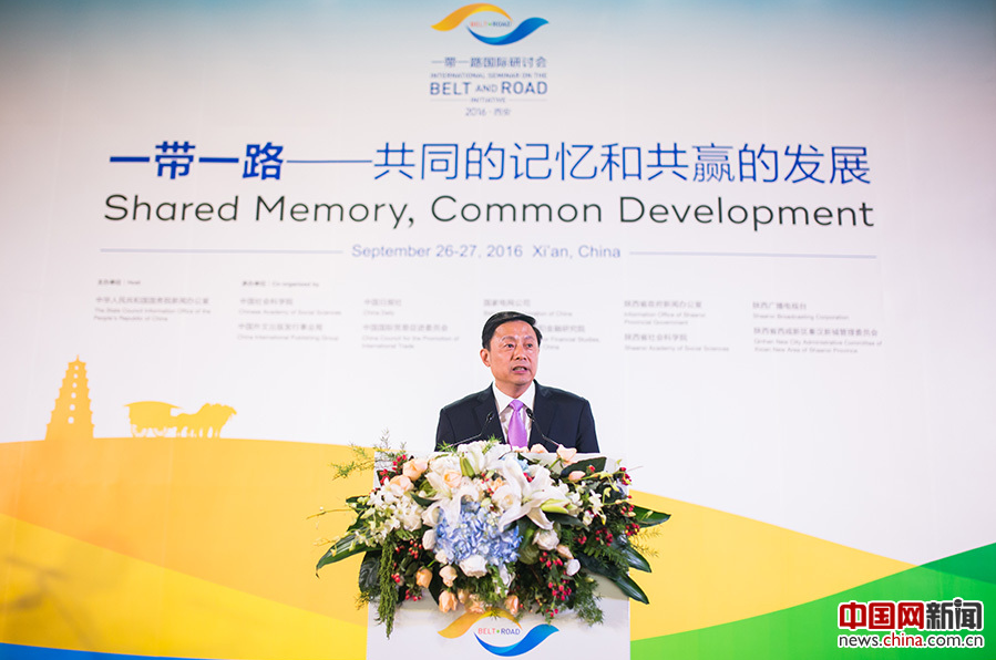 Guo Weimin, SCIO vice minister, proposes a toast to guests from the academic, corporate and media sectors attending the International Seminar on the Belt and Road Initiative on Sept. 26 in Xi'an.