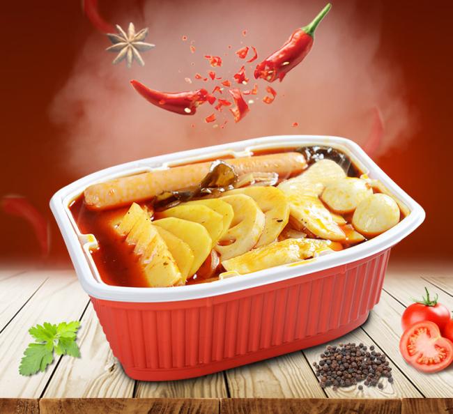 An advertisement for instant, self-heating hotpot [Screenshot: tmall.com]