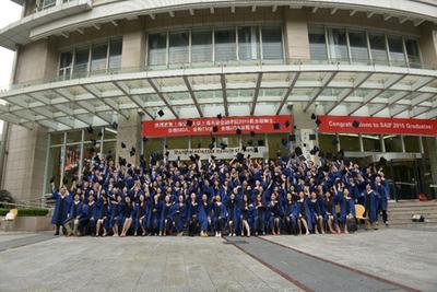 上海高级金融学院2015年毕业典礼隆重举行