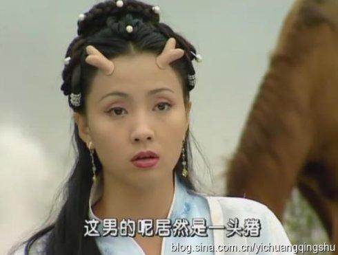 扒 春光灿烂猪八戒 12大主演现状 徐铮当导演