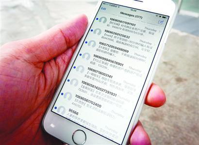 张先生打车取消后,手机两天接到两百条骚扰短信。 /晨报记者