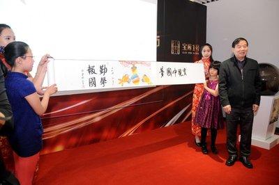 中国绘画年鉴 十周年名家题字展暨2016中国青少年书画大赛举行