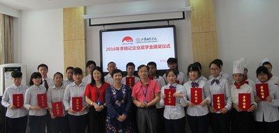 李锦记企业事务总监赖洁珊女士(左六)与中华职业学校马言标书记(右六)为获奖学生颁发证书