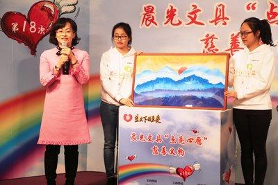 图为郭少霞会长现场介绍捐赠拍品《晨光》