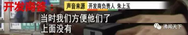 安徽记者采访镇政府遭抢摄像机 官员撑开伞挡镜头