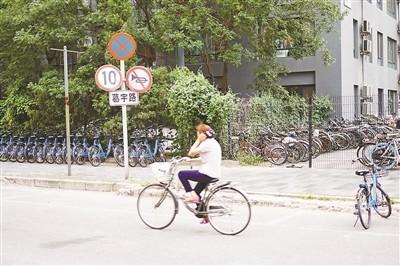 男子以自己名字命名北京四环内道路 被地图导航收录