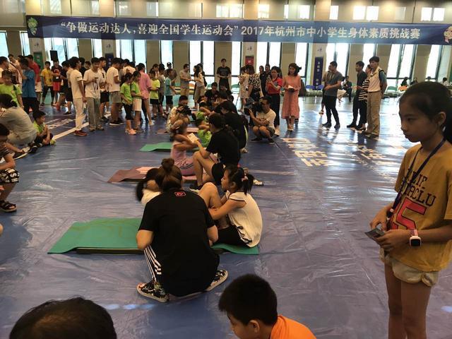 争做运动达人,喜迎全国学生运动会——杭州市中小学生身体素质挑战赛启动