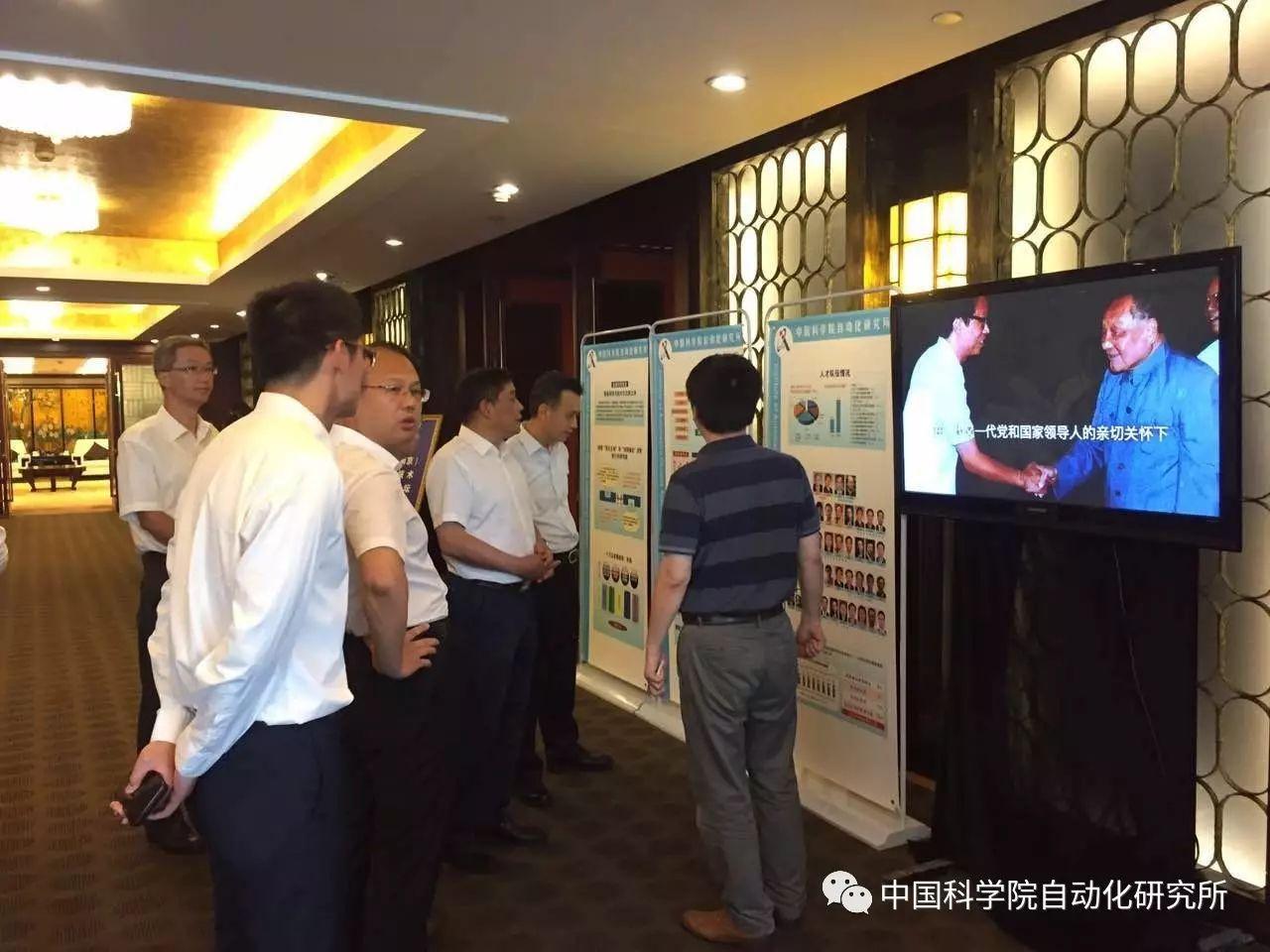 中科院化所南京智能创新[chuàngxīn][chuàngxīn]研究院创建 主打AI芯片